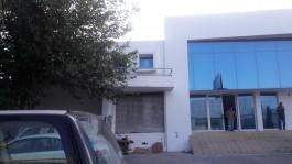 Bodega y Oficinas al Sur de Monterrey en Monterrey, Nuevo León