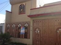 Casa en venta en San Mateo Atenco  en San Mateo Atenco , Estado de Mexico